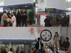 天津箱式房厂家 高端集装箱厂家2018天津建博会