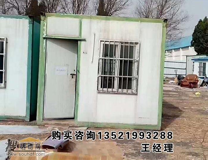 北京旧集装箱2000元