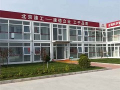 内蒙古打包箱式房厂家 内蒙古打包活动房材料 批发价格【雄安工地】