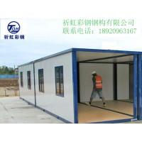 傅村街道集装箱安装图片 工地用彩钢房搭建资质