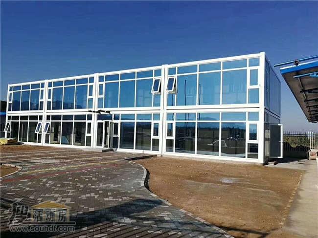 蓝色玻璃的项目部办公室