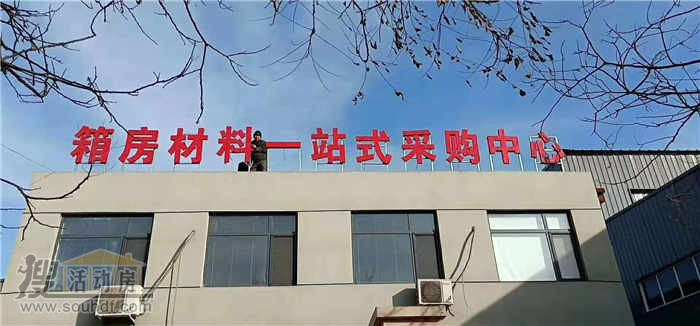 杭州出租活动房价格多钱一天