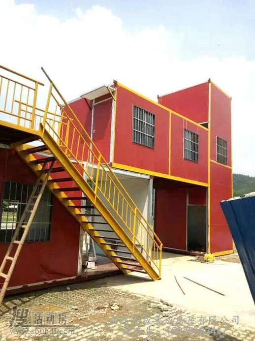 二层景观集装箱房屋
