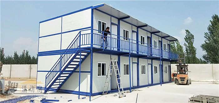 二层得折叠活动房