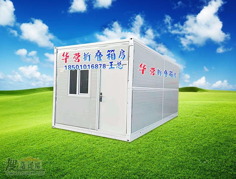 全新折叠集装箱9100批发价格