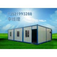 集装箱房定做 北京住人集装箱还可以出租6元起租