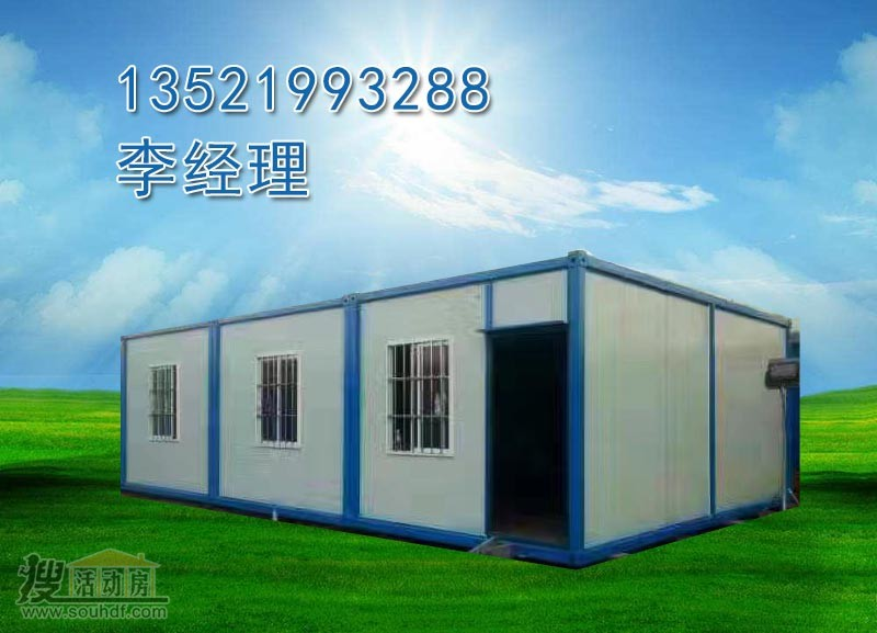 草地上盖的集装箱房屋