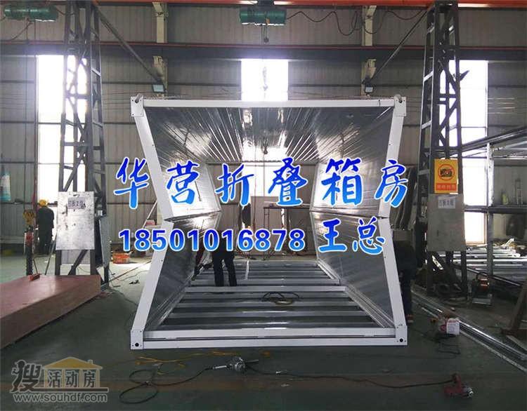 折叠集装箱房专利