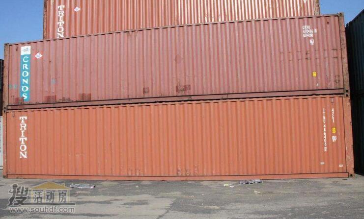 12米集装箱价格