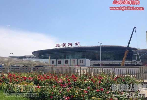 北京集装箱租赁