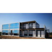 集装箱移动房专业厂家,优惠的箱式活动房