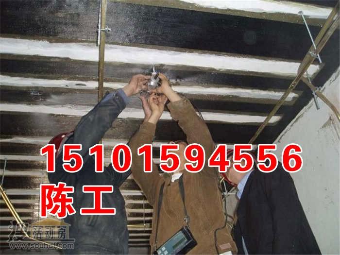 北京加固公司联系方式国方基业