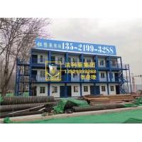 北京东城区 西城区租赁集装箱房子80间进场 待工人居住