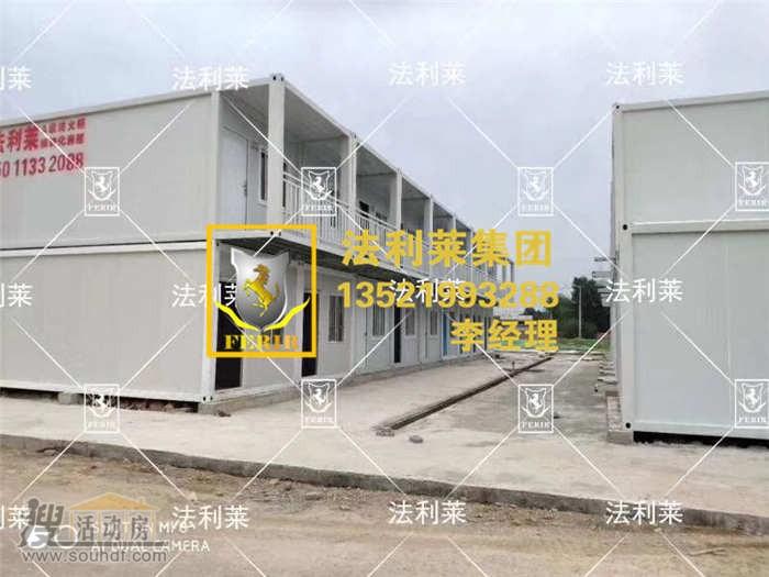 北京房山石景山海淀区有租赁集装箱的吗电话多少