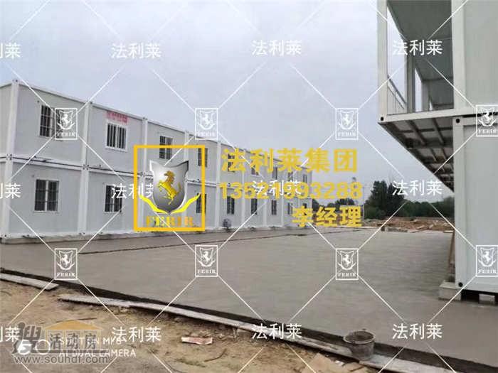 二层的活动房子租赁石景山海淀区