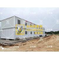 北京石景山区海淀区租赁集装箱活动房可做3层防火好