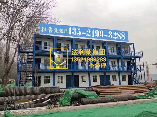 三层集装箱房屋租赁