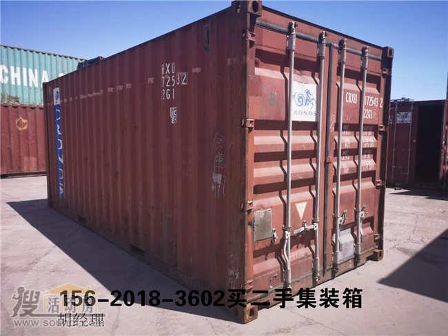 7层新二手货柜集装箱价格