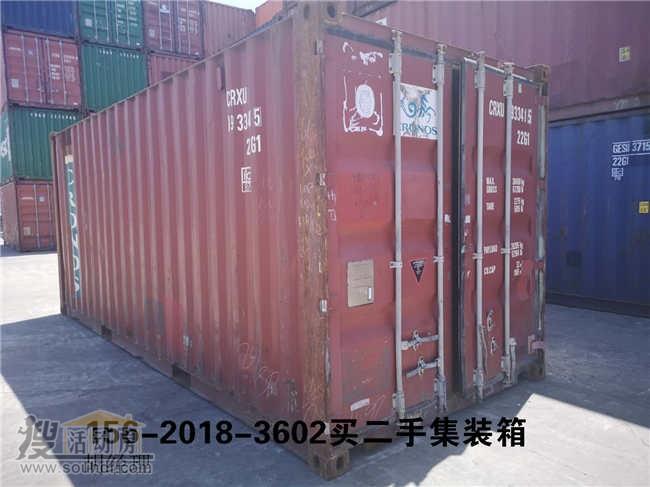天津二手集装箱价格