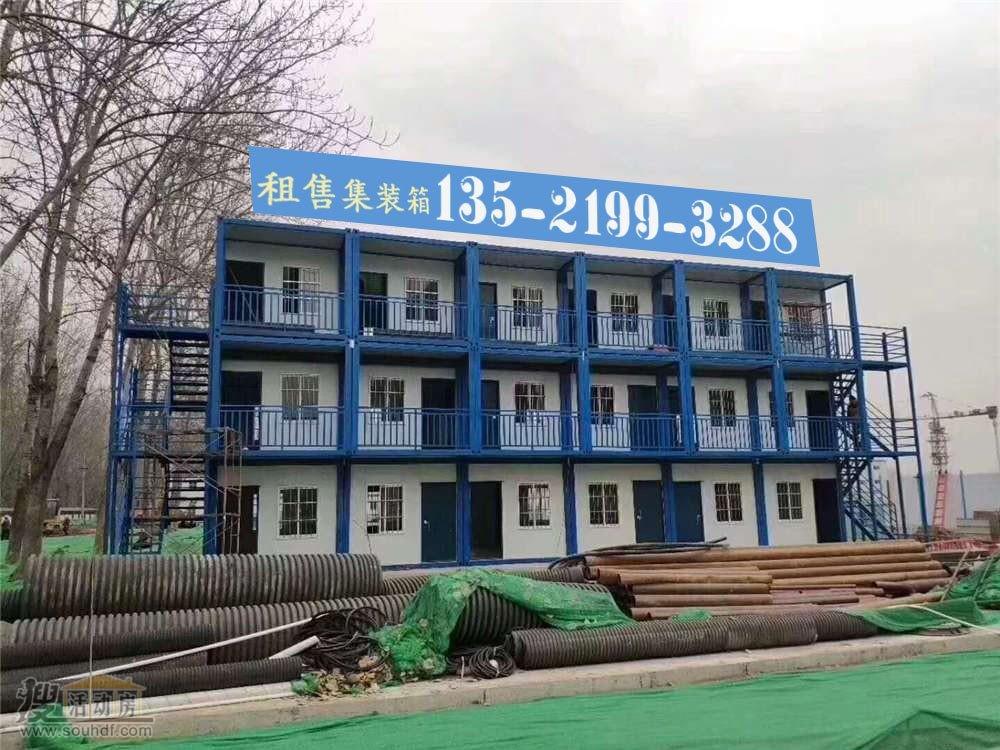 三层工人集装箱宿舍