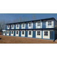 北京住总打包箱项目部和工人宿舍安装