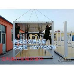 深圳龙岗区租赁集装箱房屋