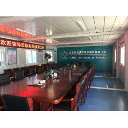 深圳设计制作集装箱办公室