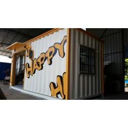 法利莱集装箱仓库