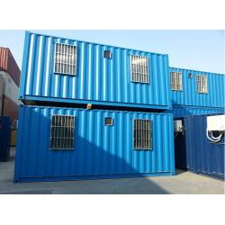 集装箱式改造仓库