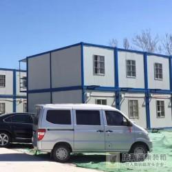 广州天河区住人集装箱工地宿舍区