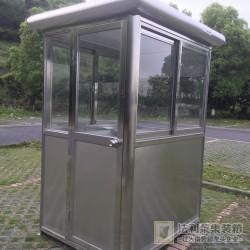 不锈钢集装箱门卫岗亭
