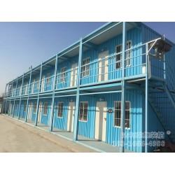 广州瓦楞板集装箱活动房