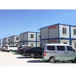 全新二层集装箱宿舍-广州白云机场项目
