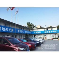 二层打包箱宿舍广州海关大厦综合体配套项目