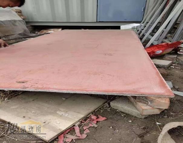 集装箱玻镁板