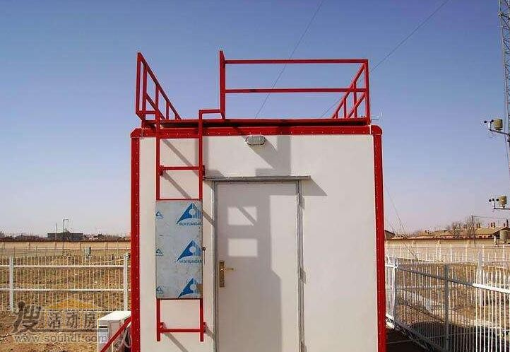 气象监测站房屋