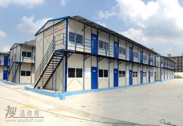 天津组集装箱房子
