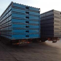 折叠集装箱房屋适合远距离运输