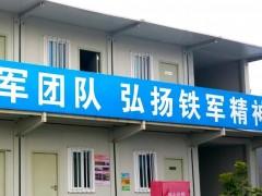 北京延庆哪有租赁集装箱的 厂家电话多少