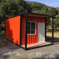 橘黄色集装箱房子带雨棚走廊 可定制