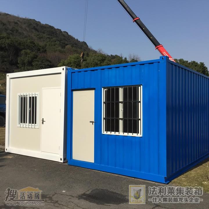 集装箱活动房屋-2.jpg