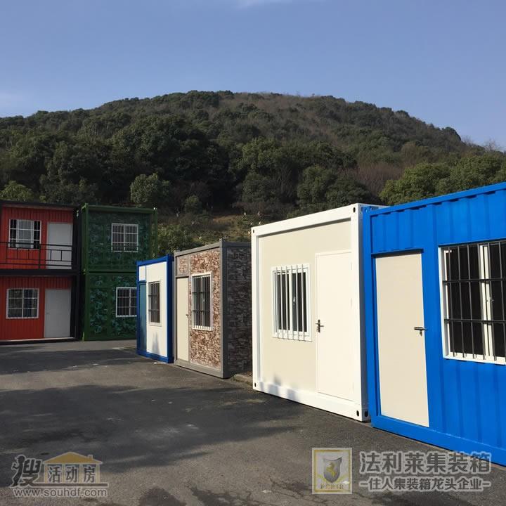 集装箱活动房屋-5.jpg