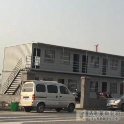 武汉2层的灰色瓦楞板集装箱房屋 尺寸可定制