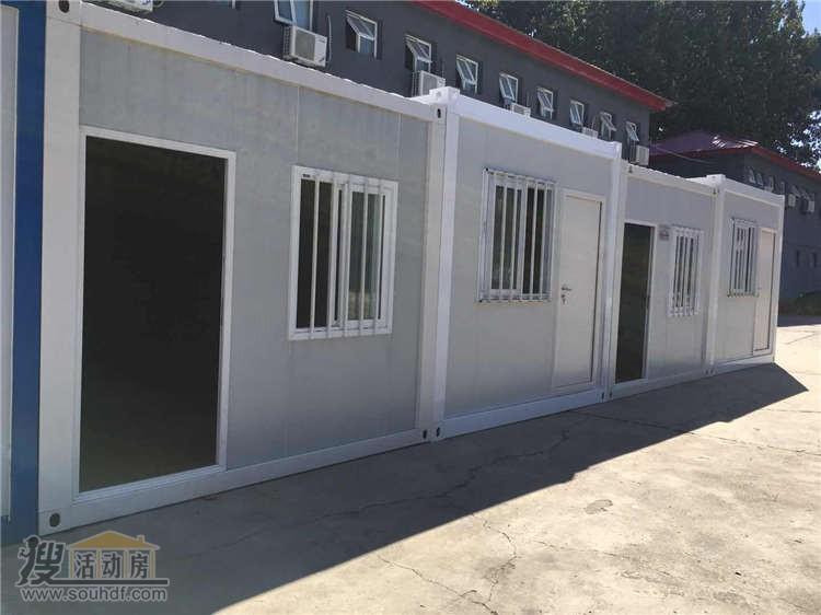 高档的集装箱住房 白色的应用在项目部中