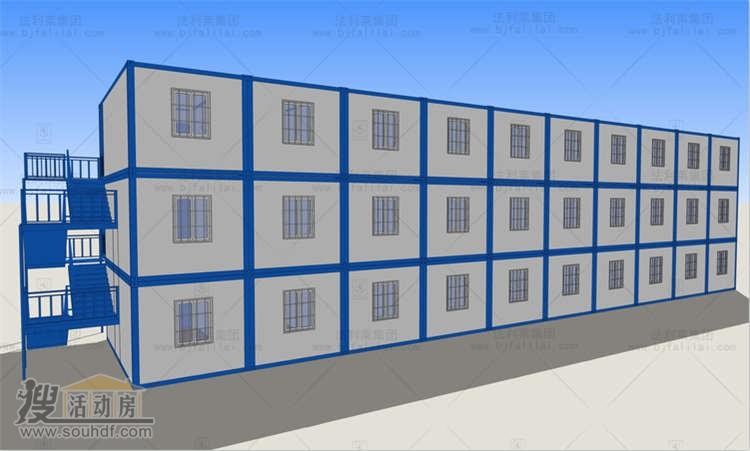 三层的集装箱活动房屋