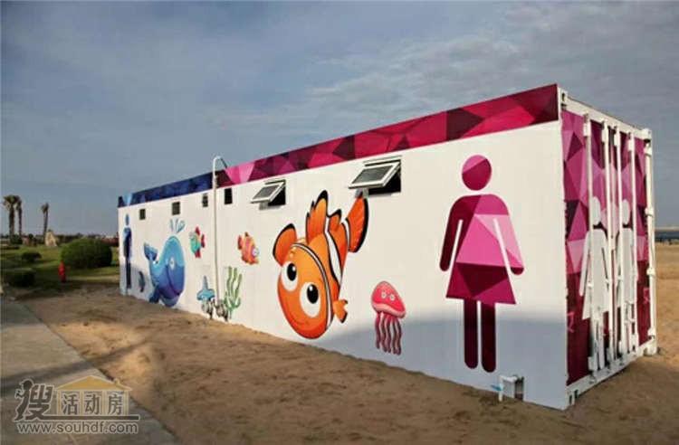 涂鸦的集装箱房子