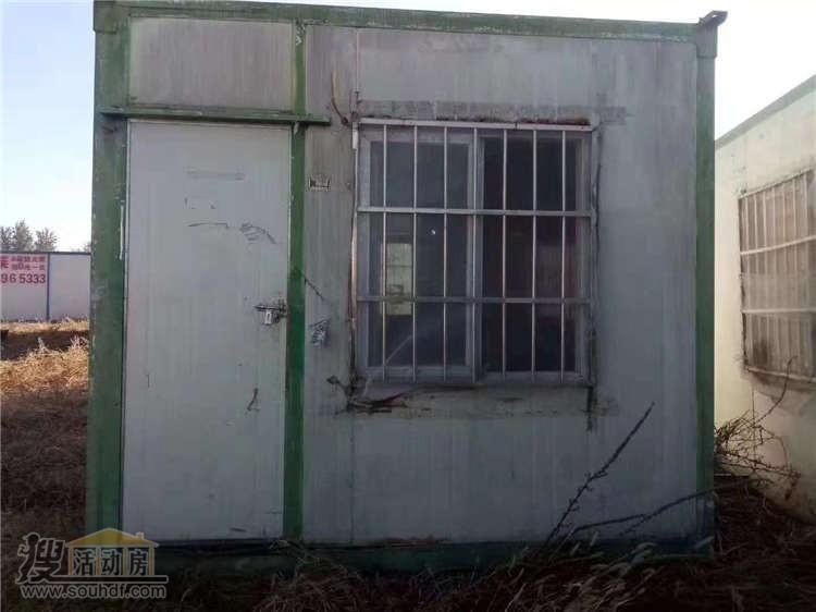 大兴区西红门镇一个二手的住人集装箱房子