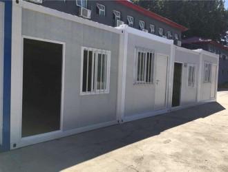 北京集装箱房屋生产厂家 厂家直销不到8000元
