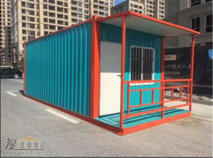 北京集装箱租赁电话13521993288