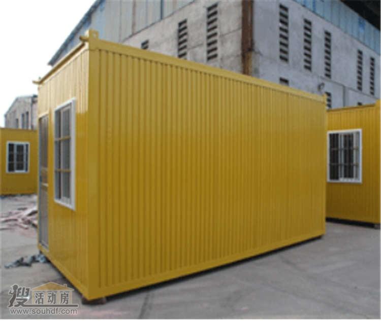 普通瓦楞板集装箱房屋